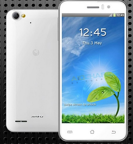 JiaYu G6 will be equipped with 5000 mAh battery.