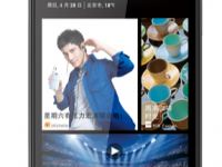 HTC China smartphone