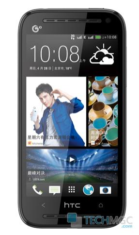 HTC China smartphone
