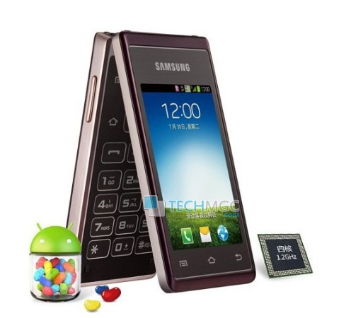 Samsung SCH-W789 smartphone launched