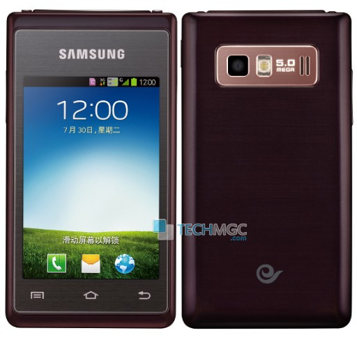 Samsung W789 smartphone launched with details and specifications